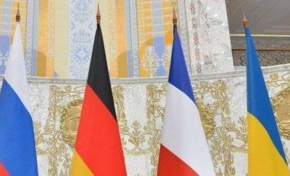 В МИД России высказались о подключении США к «нормандскому формату»