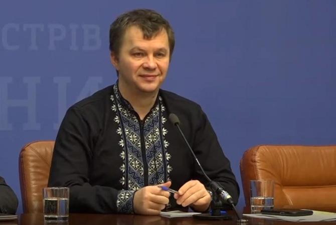Милованов: «Я не скрываю, что я дебил»