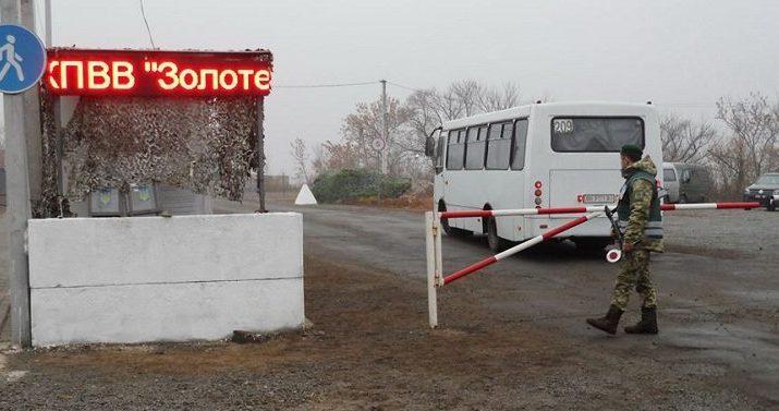 Глава Луганской ОГА: в «ЛНР» согласны открыть КПВВ в Золотом