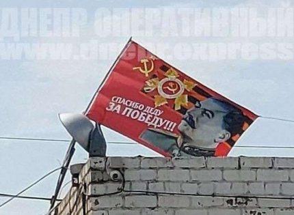 В Днепре повесили на крыше запрещенный флаг со Сталиным