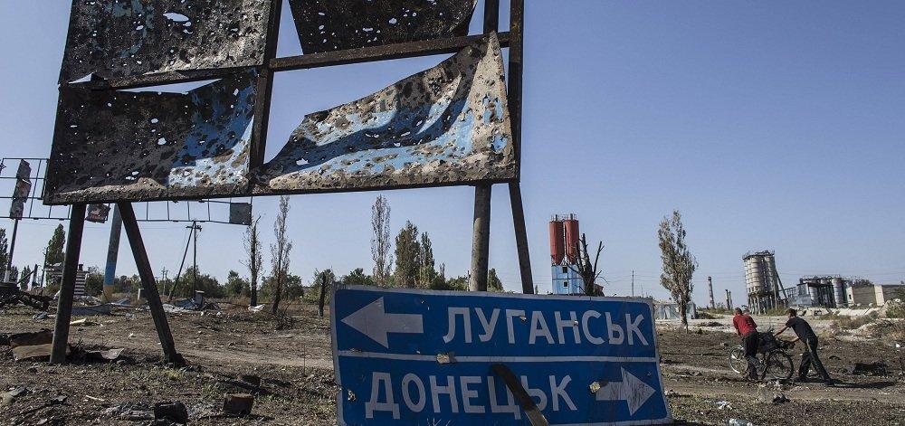 В Киеве проходит международный форум о реинтеграции Донбасса