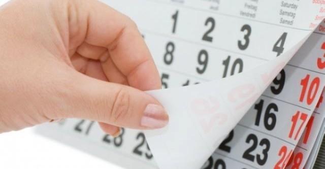 В 2020 году в Украине будет 16 праздничных выходных
