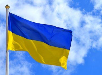 Украина отправит на Луну государственный флаг