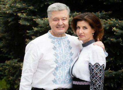 """""""ЕС"""" предупредила сотрудников СБУ о скором отдыхе Порошенко в Хорватии"""