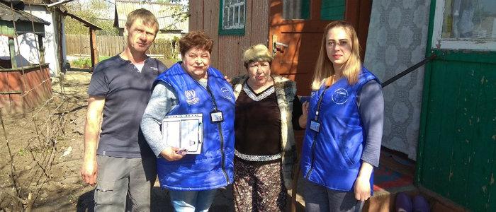 Семье переселенцев из прифронтового Опытного купили дом