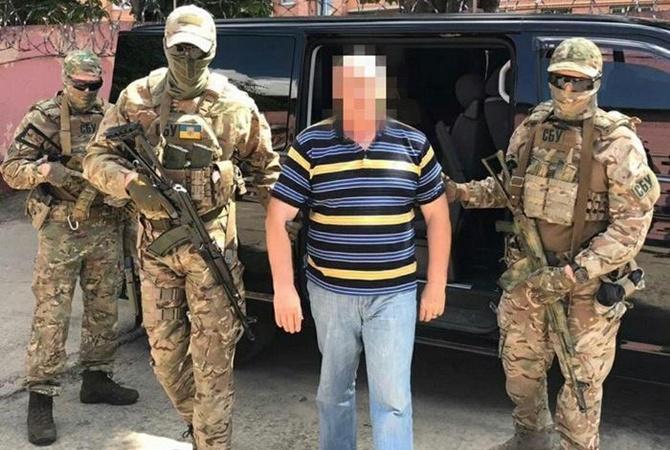 Завербованный на Полтавщине агент ФСБ получил 12 лет тюрьмы