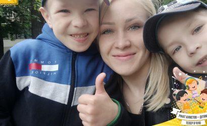 Победили лейкоз, но начались проблемы со слухом: Фонд Рината Ахметова помог близнецам из Черкасс