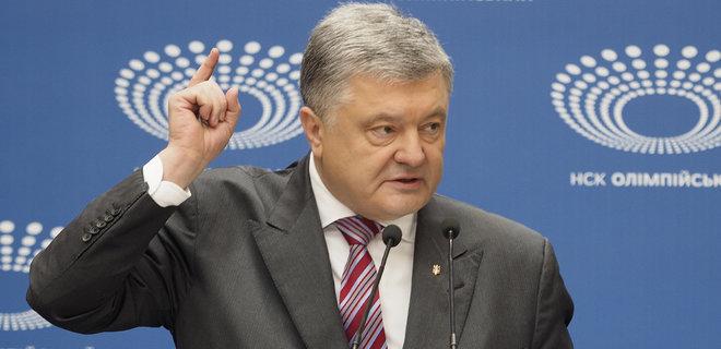 7 шагов: Порошенко рассказал, как избежать «российскую ловушку»