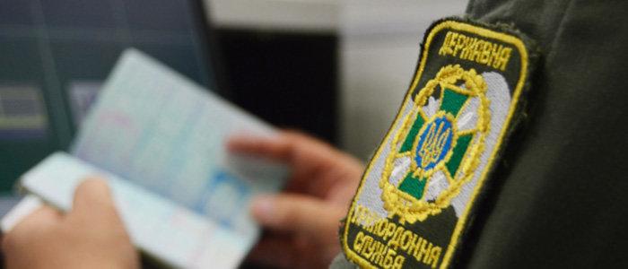 На Луганщине пограничники задержали участника НВФ