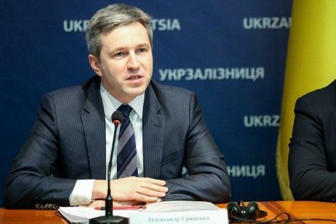«Похищения не было». Главу Укрэксимбанка задержала СБУ