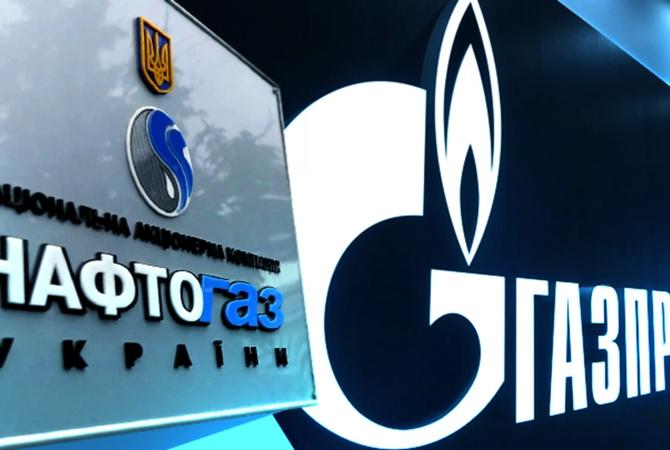 «Нафтогаз» и «Газпром» снова не договорились. Начинаем паниковать?