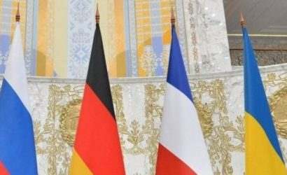 Президент Франции заявил о сдвигах на переговорах «нормандской четверки» по Донбассу