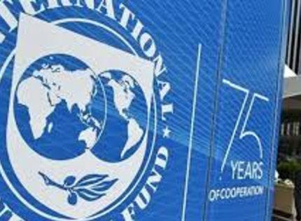 В МВФ увидели прогресс в переговорах с Украиной