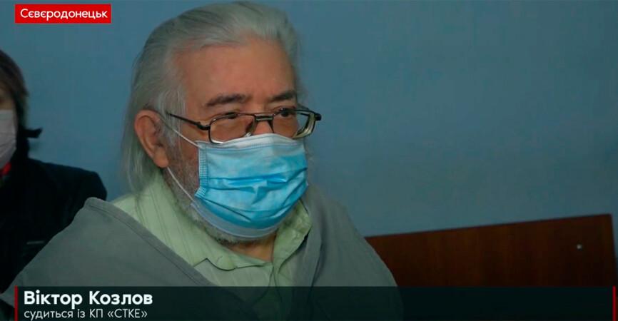 Коммунальщики Северодонецка судятся с пенсионером (Видео)