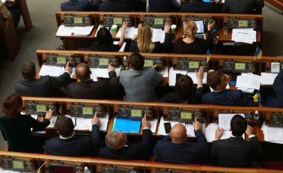 Планы Верховной Рады на 15-18 июня: Налоговая амнистия, тюрьма за клевету и введение должности медицинского омбудсмена