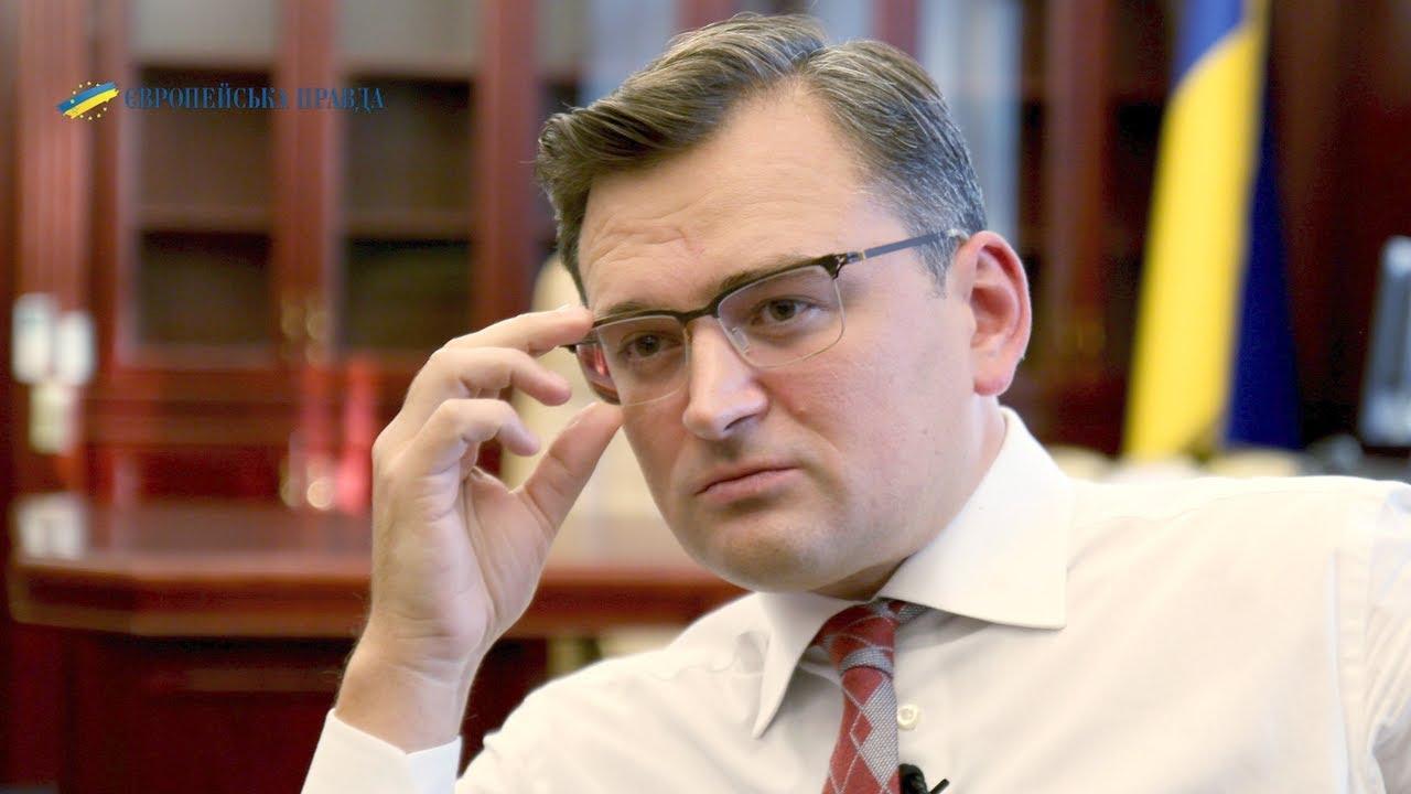 Кулеба исключил введение двойного гражданства с Россией