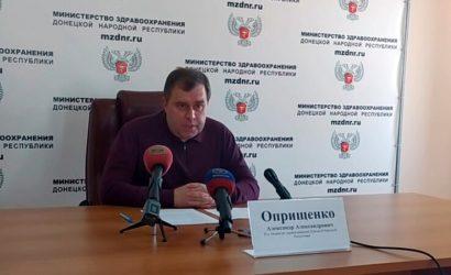Учатся всего месяц: В «ДНР» пояснили, как заставляют гинекологов лечить больных с COVID-19