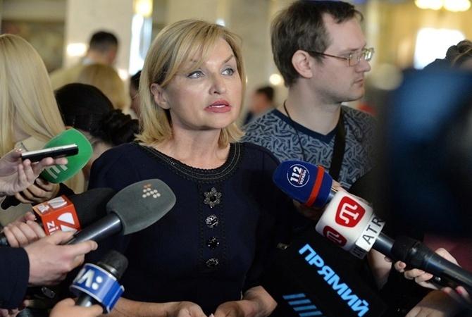 Нардеп Ирина Луценко сложила мандат. Ее место займет Вятрович