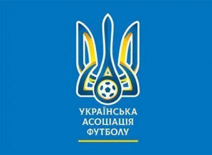Украинских футболистов, сыгравших за сборные т.н. «ДНР» и «ЛНР», пожизненно дисквалифицировали