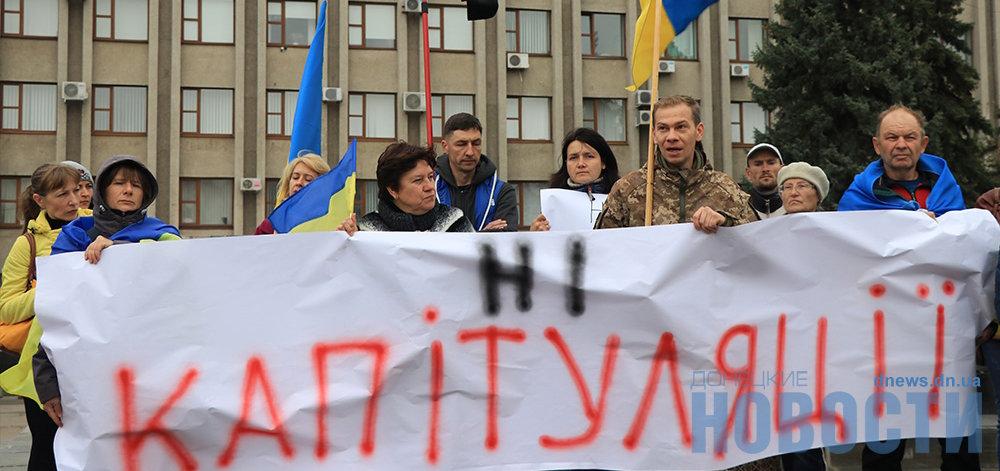 Акции протеста помогут Зеленскому в переговорах по Донбассу, – эксперт