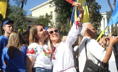 Стратегии человеческого развития Украины: добродетельное общество, улучшение демографии и формирование «человека-патриота»