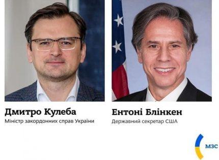 Кулеба обсудил с госсекретарем США ситуацию на Донбассе: о чем говорили