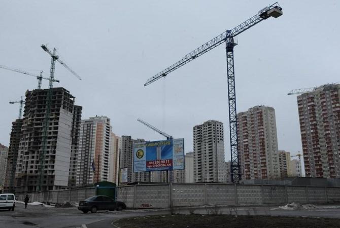 Тренды на рынке недвижимости: продавцы дождались окончания локдауна