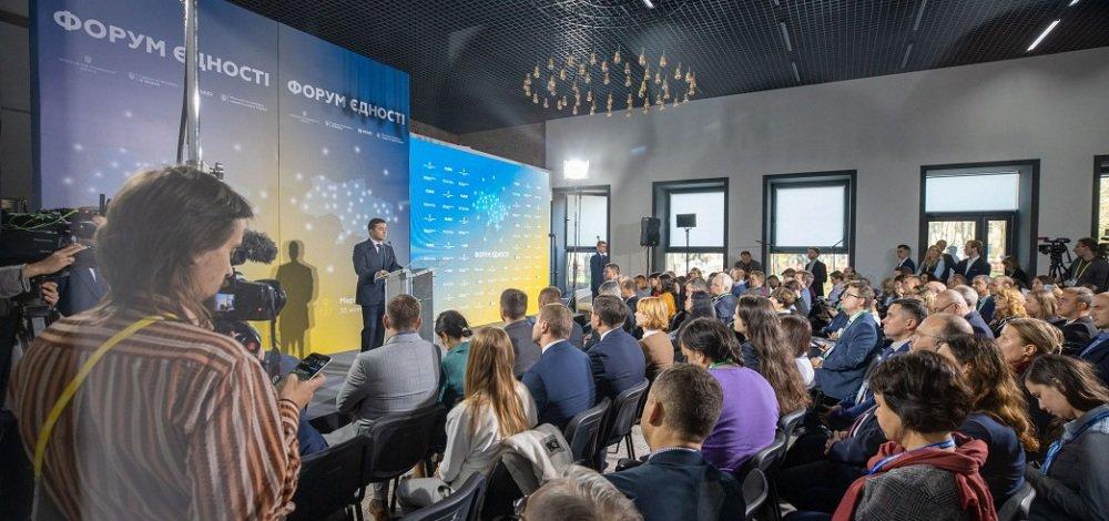 Стратегия реинтеграции Донбасса: Названы основные составляющие