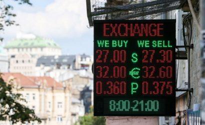 Украина может получить транш МВФ: что будет с курсом доллара до конца года