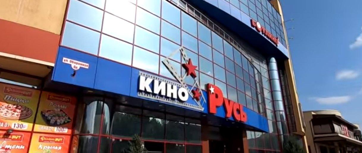 Житель РФ показал центр Луганска (Фото)