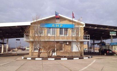 После закрытия КПВВ «Станица Луганская» из «ЛНР» стали выезжать через Россию, – соцсети