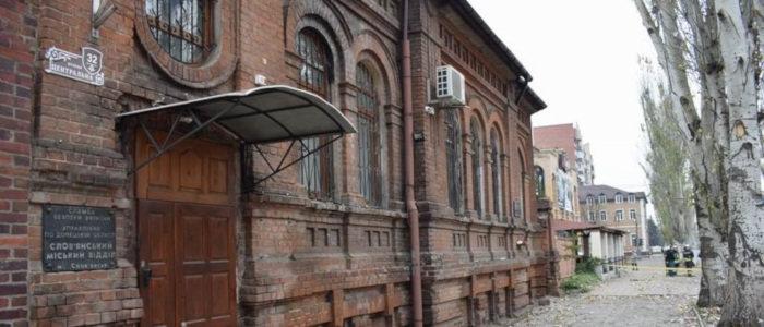 В Славянске «минировали» автомобиль у здания СБУ (Фото)