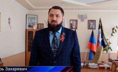 Известен благодаря венчику: Украина в отношении «мэра» Дебальцево ведет уголовное дело