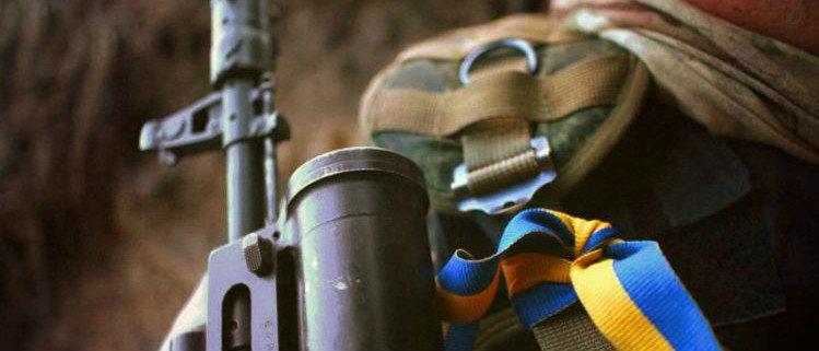 Сводка из зоны ООС за 16 ноября: Версии сторон конфликта