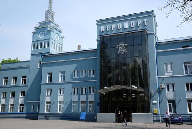Премьер Гончарук не смог вовремя вылететь в Черновцы из-за тумана