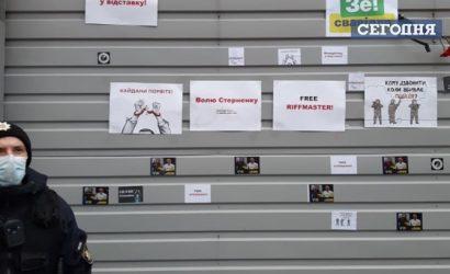 «Ворота», ведущие к даче президента, обклеили стикерами в поддержку Стерненко и Антоненко