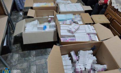 СБУ перехватила контрабандные «лекарства от коронавируса», ввезенные в Украину