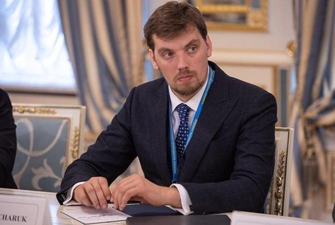Гончарук пообещал увеличить расходы на оборону в 2020 году