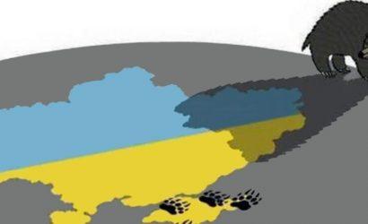 Большинство украинцев считает конфликт на Донбассе российско-украинским, – опрос