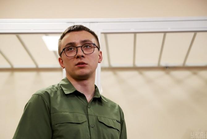 В Одесской прокуратуре объяснили, за что Стерненко приговорили к 7 годам тюрьмы