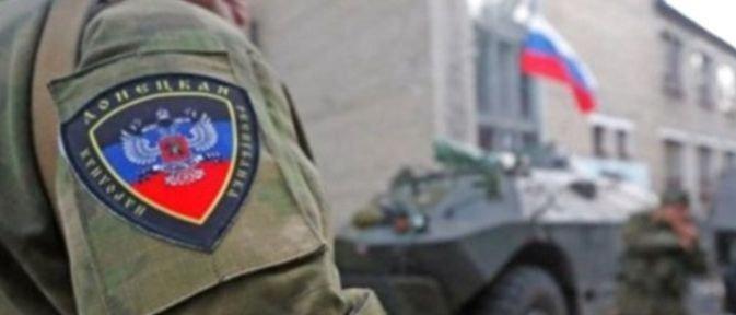 В «Л-ДНР» растет активность пророссийских движений и организаций