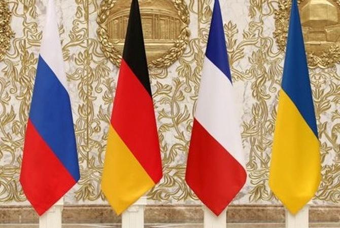 Лидеры «нормандской четверки» встретятся 9 декабря в Париже