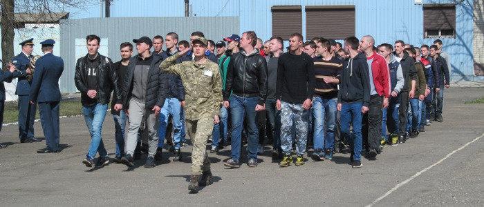 На будущий год в Украине могут вернуть призыв с 18 лет
