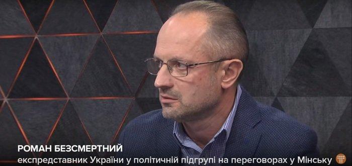 Украина должна принять четкий план действий по реинтеграции Донбасса, – эксперт