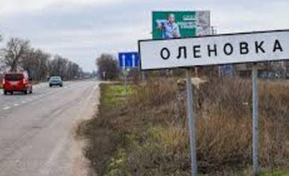 В «ДНР» сообщили о ранении мирного жителя возле КПВВ  «Новотроицкое»
