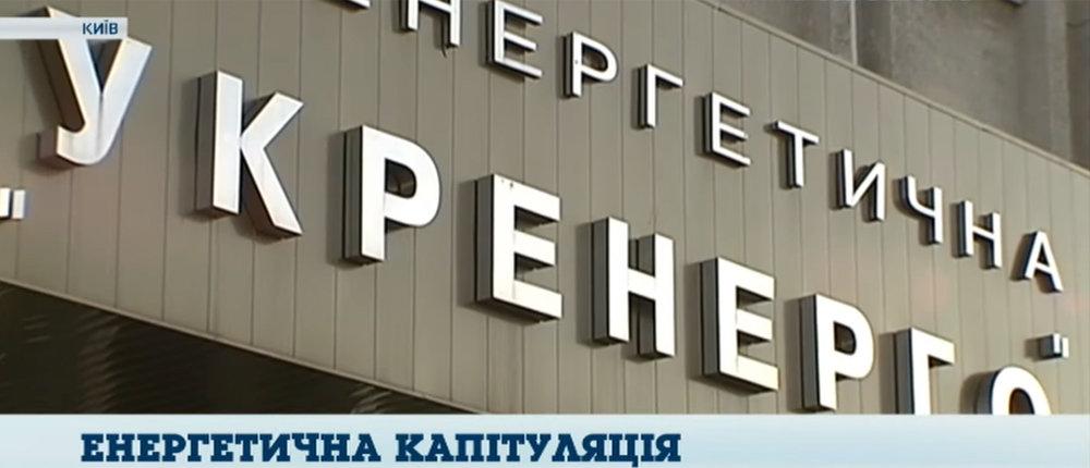 От российской электроэнергии отказались Литва и Польша, а Украина – закупает