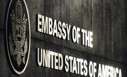 В киевской больнице скончалась сотрудница посольства США