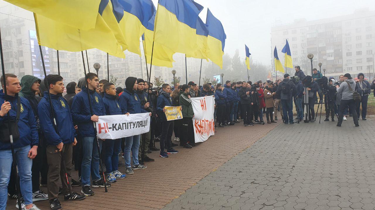 В Киеве митингуют против капитуляции