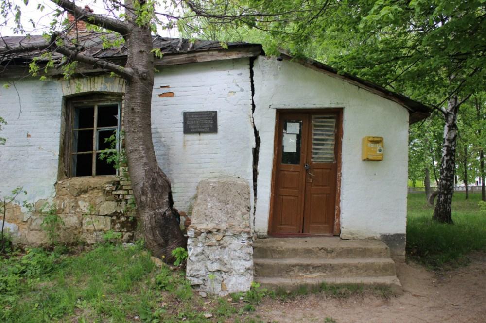 Искусствовед: Леонтович никогда не жил в здании бывшей почты в Шершнях