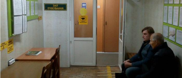 На Луганщине открыли еще один обновленный отдел обслуживания граждан ПФУ (Фото)